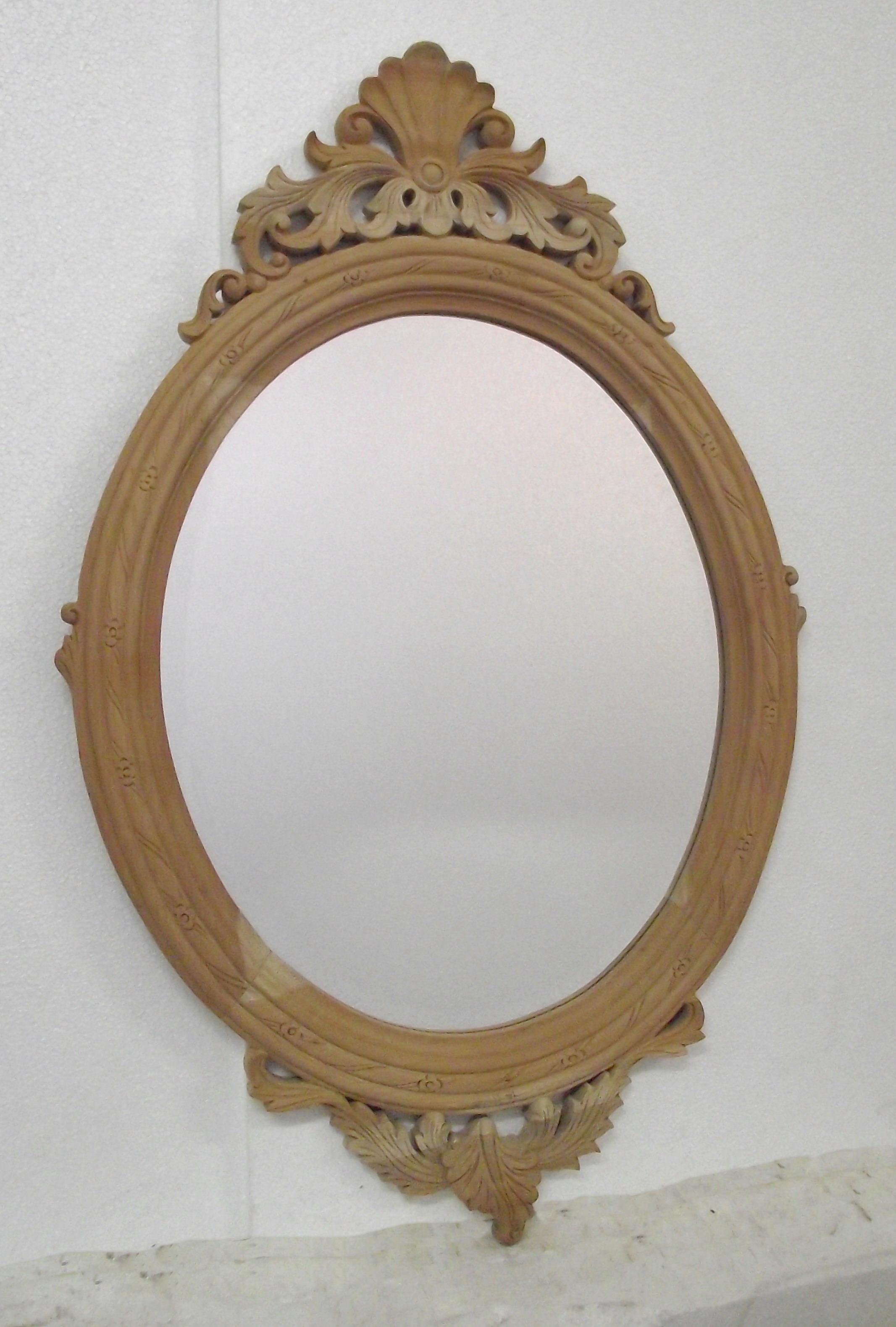 Mirror shell