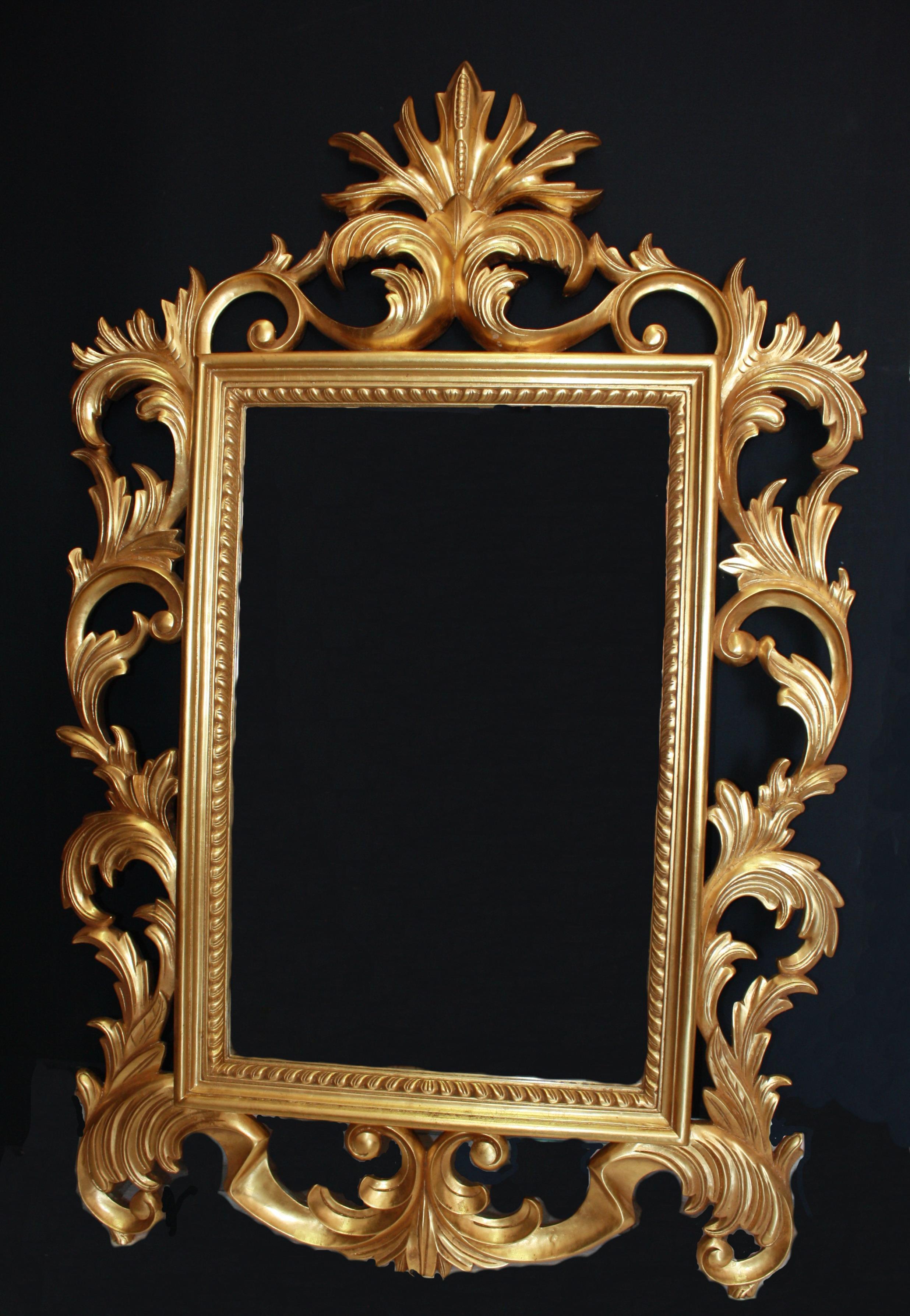 Mirror Prince