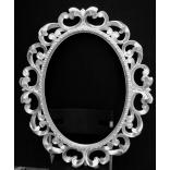 Mirror 689